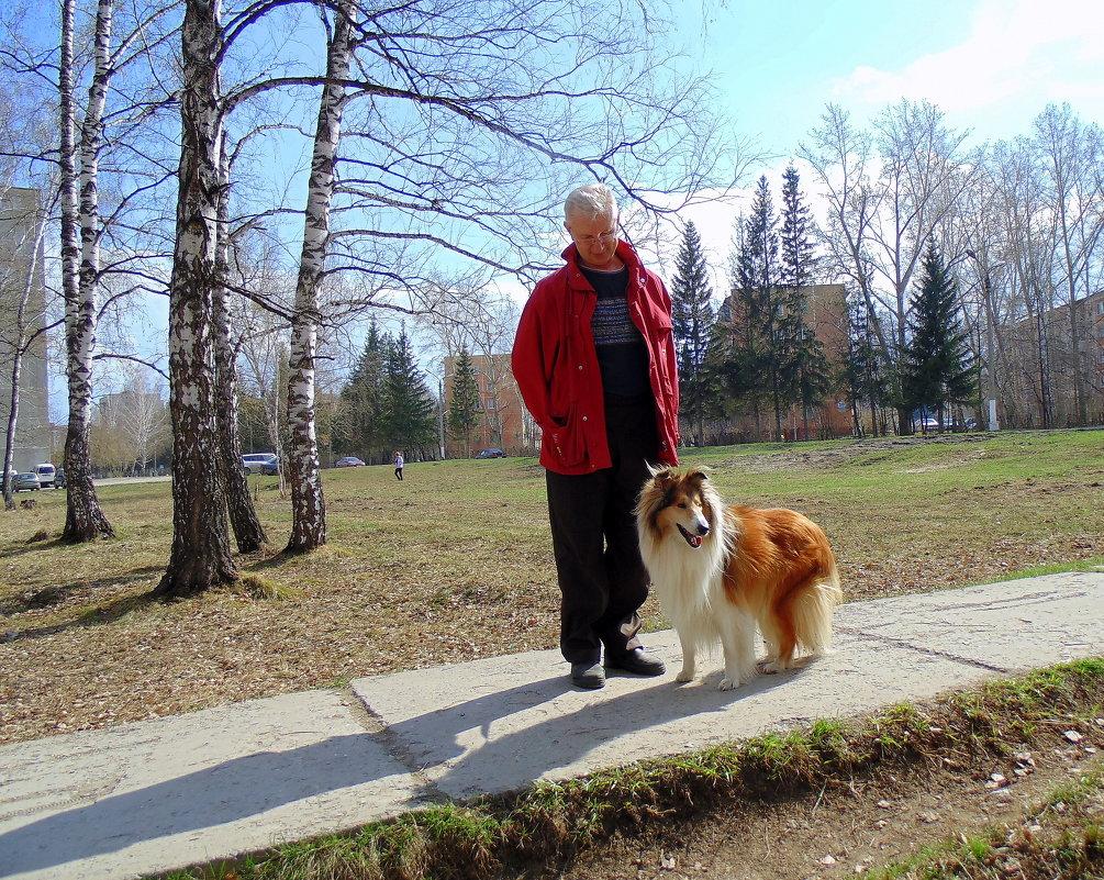 Мужчина с собакой . - Мила Бовкун