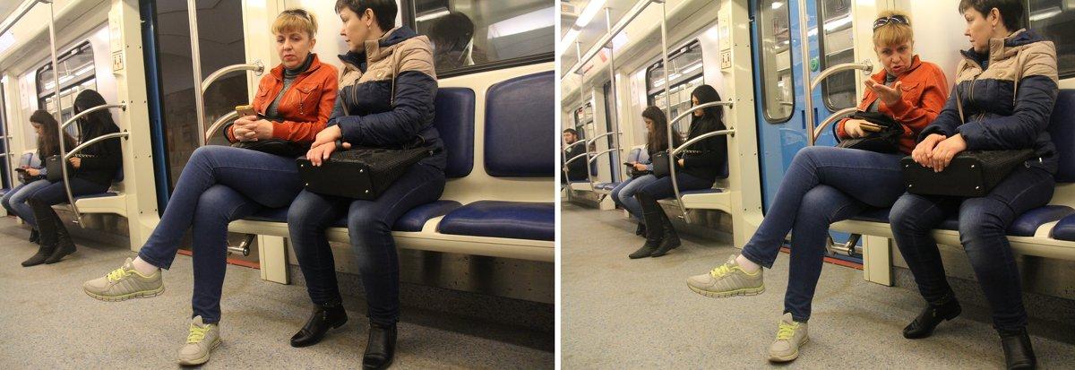 Беседа в метро - Margarita Pavlova