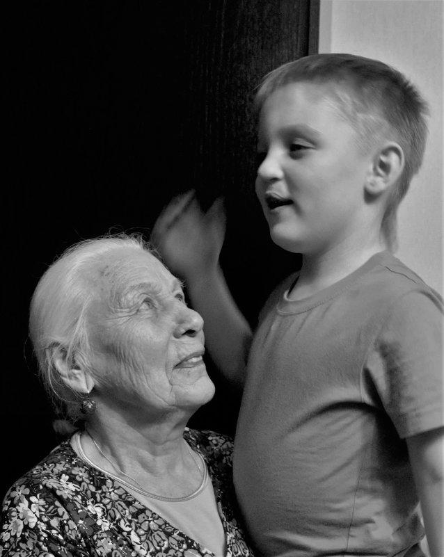 Прабабушка и правнук - Анастасия Алёшина