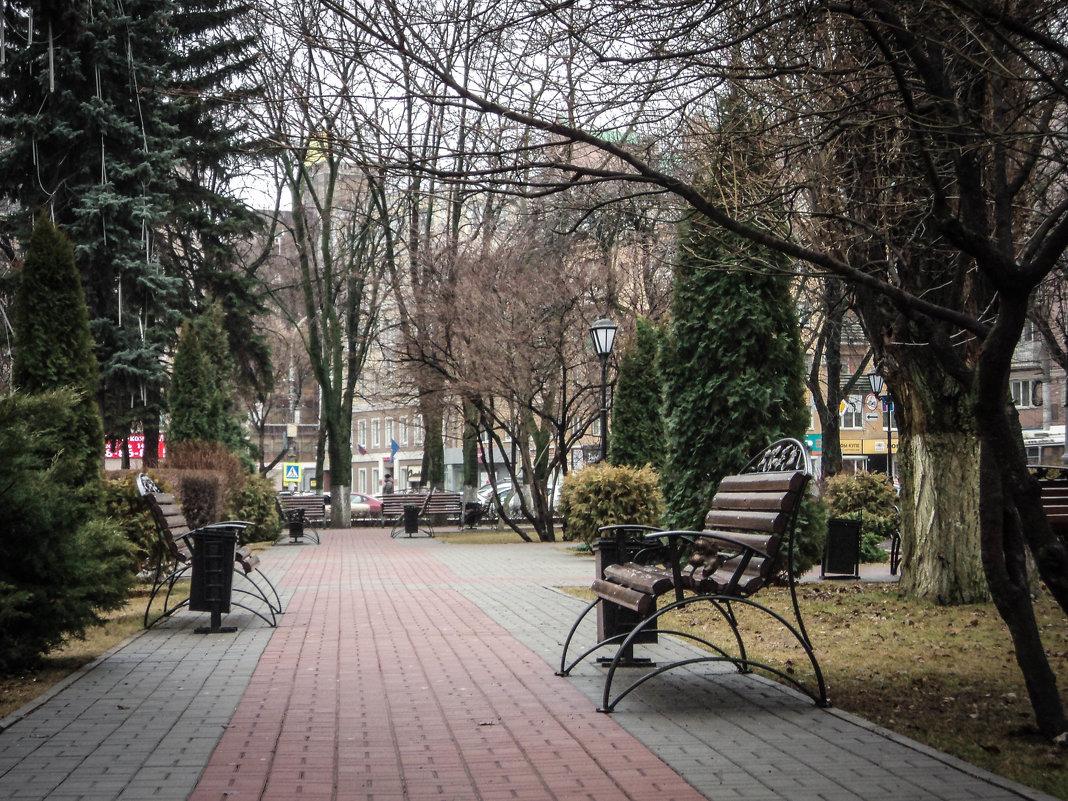 В городском парке - Лариса