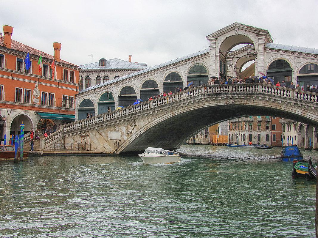Мост Риальто - Марина Назарова