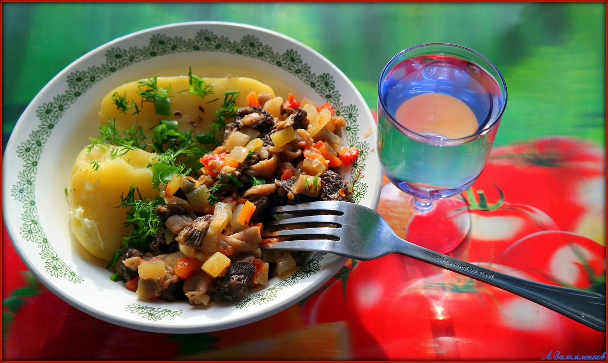 Сморчки тушеные с овощами - Андрей Заломленков
