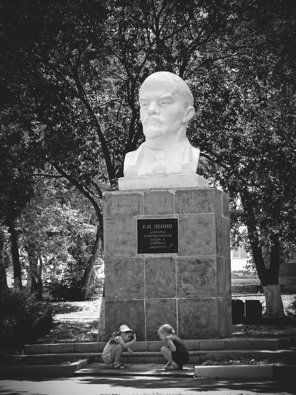 Вспоминая дедушку Ленина... - Арина