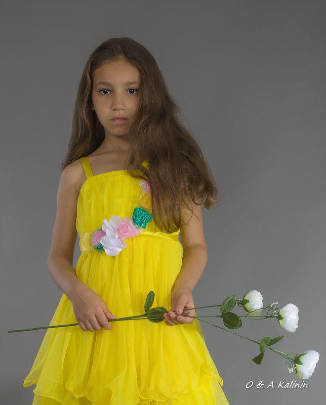 Литаль - Ольга