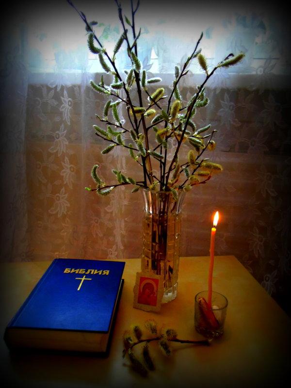Свеча горела на столе , свеча горела... - Мила Бовкун