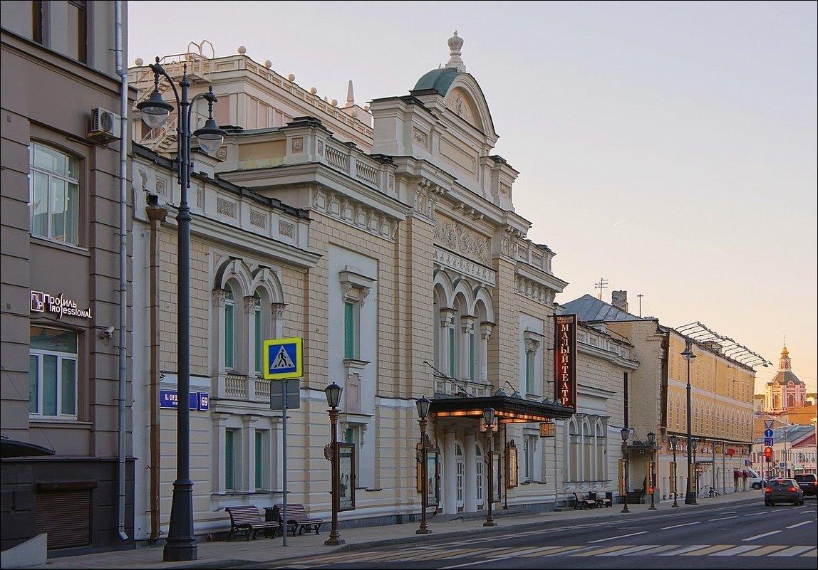 Малый театр на Ордынке.. - марк