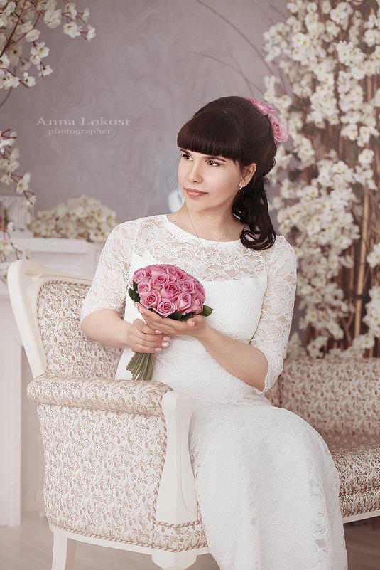 Александра - Анна Локост