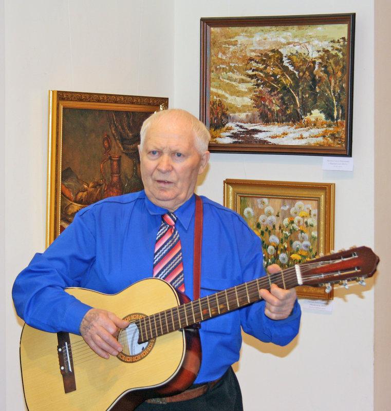 Портрет с гитарой - Николай Масляев