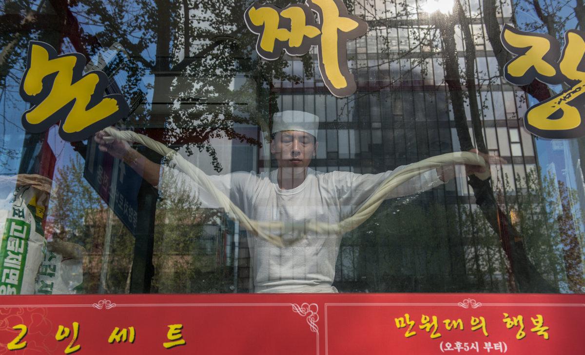 Seoul (символы и текст 6-1) - Sofia Rakitskaia