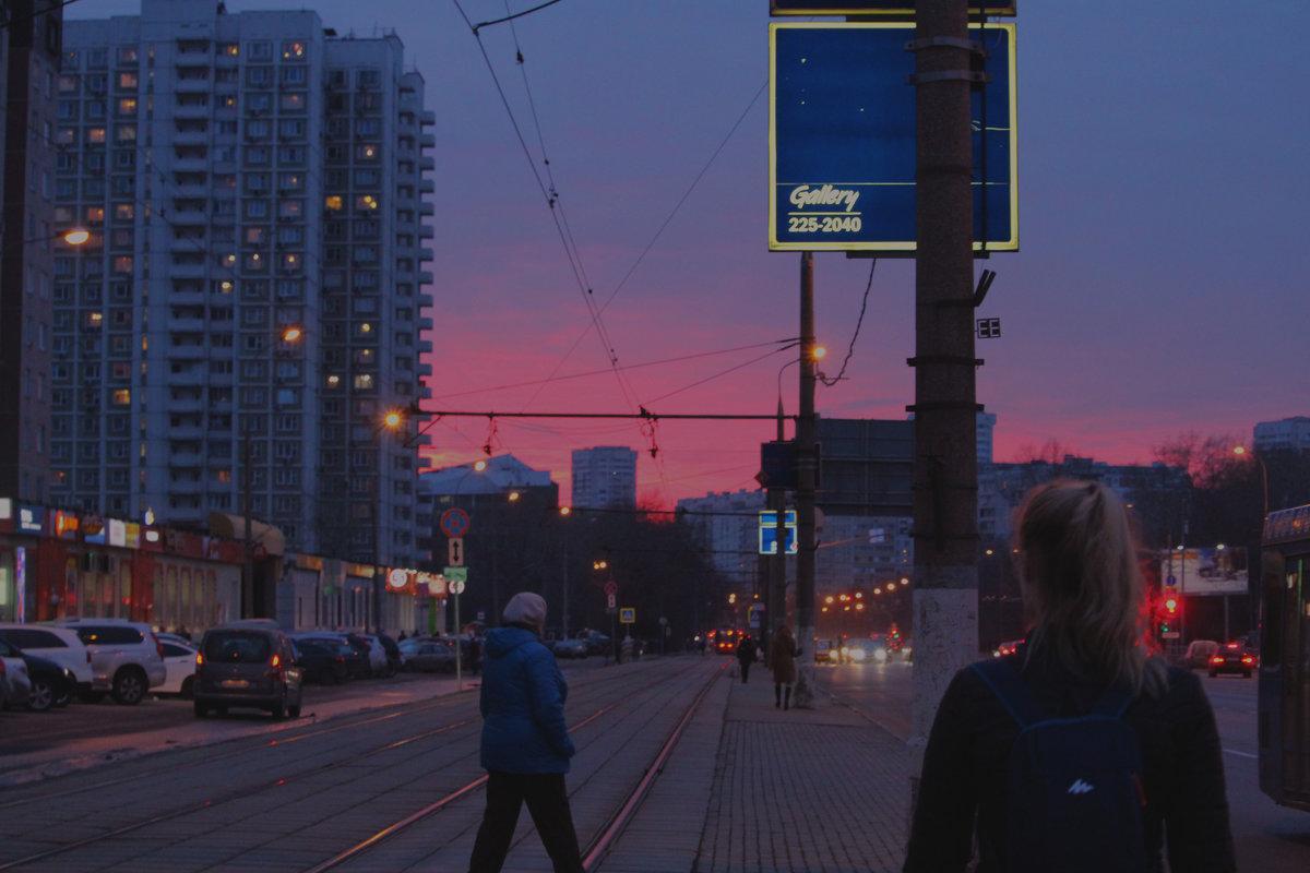 По рельсам - Karina Sholokhova