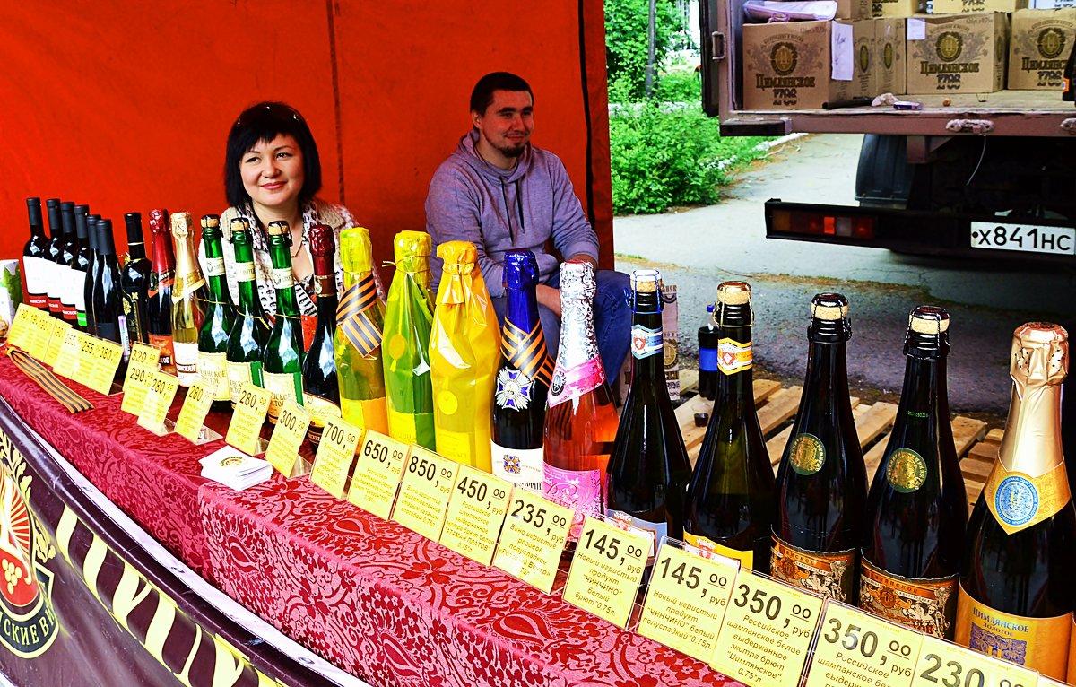 Вино к майскому столу - Владимир Болдырев