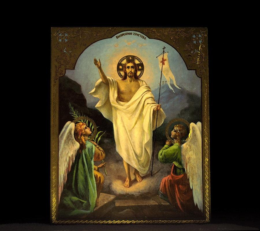 Христос Воскрес на благо дня!!!... - Александр Попов