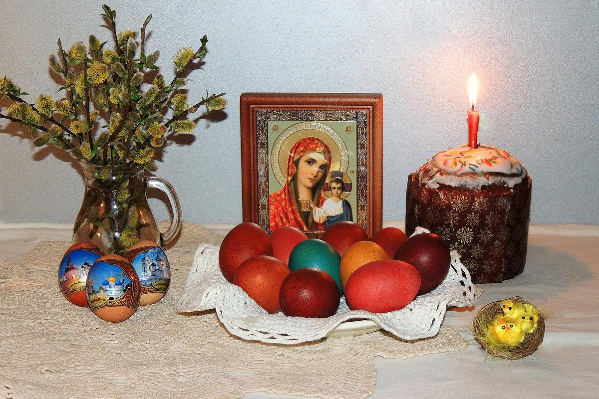 С праздником, «Христос воскрес!» - Павлова Татьяна Павлова