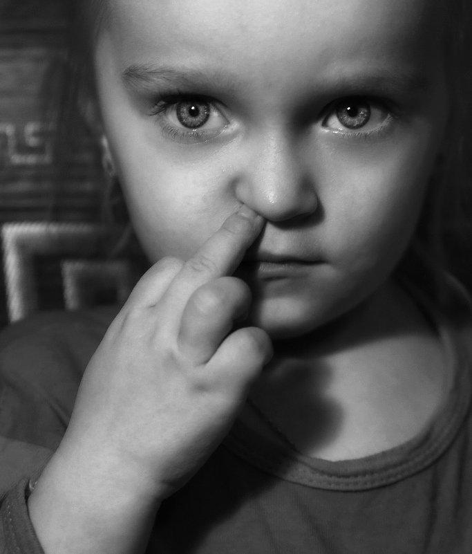 Таинственное детство - Сергей Гойшик