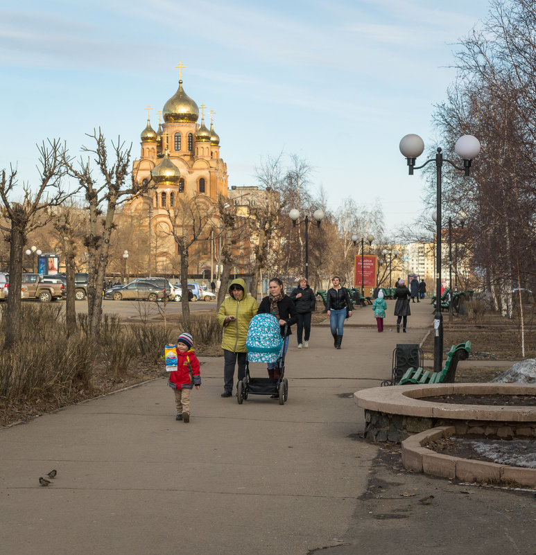 Вечерняя прогулка - Дмитрий Шкредов