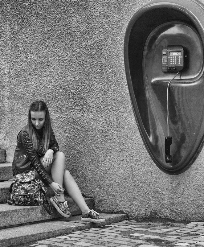 Абонент не доступен - Анна Брацукова