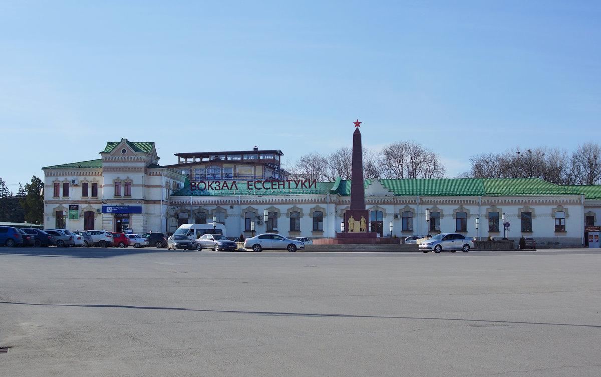 Ессентуки - Алексей Golovchenko