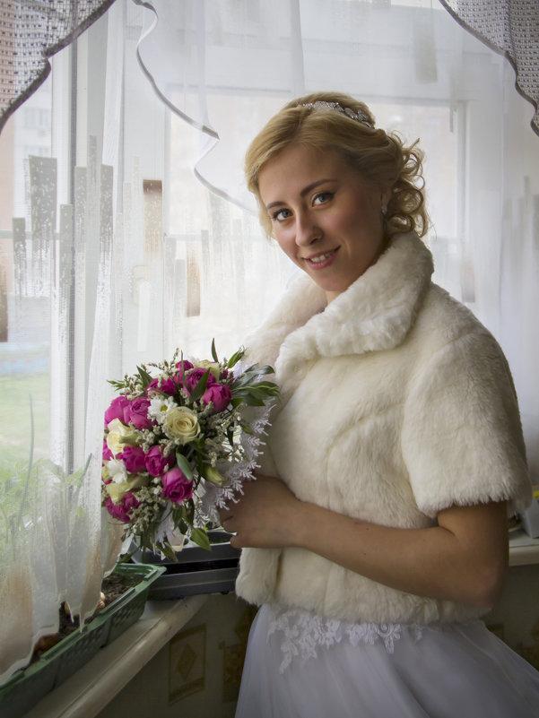 В новую жизнь... - Екатерина Рябинина