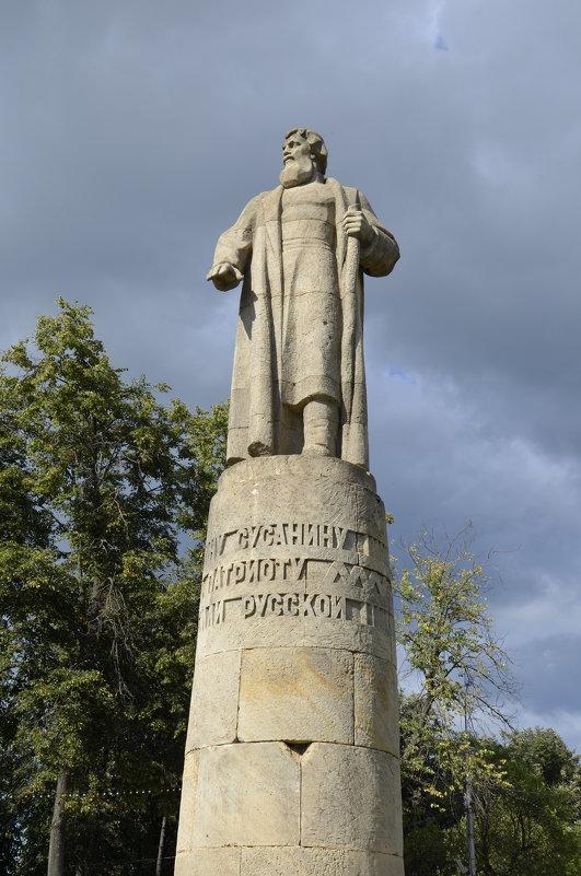Памятник И. Сусанину - Михаил Радин