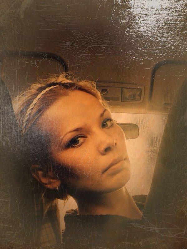 Немного я - Екатерина Фролова