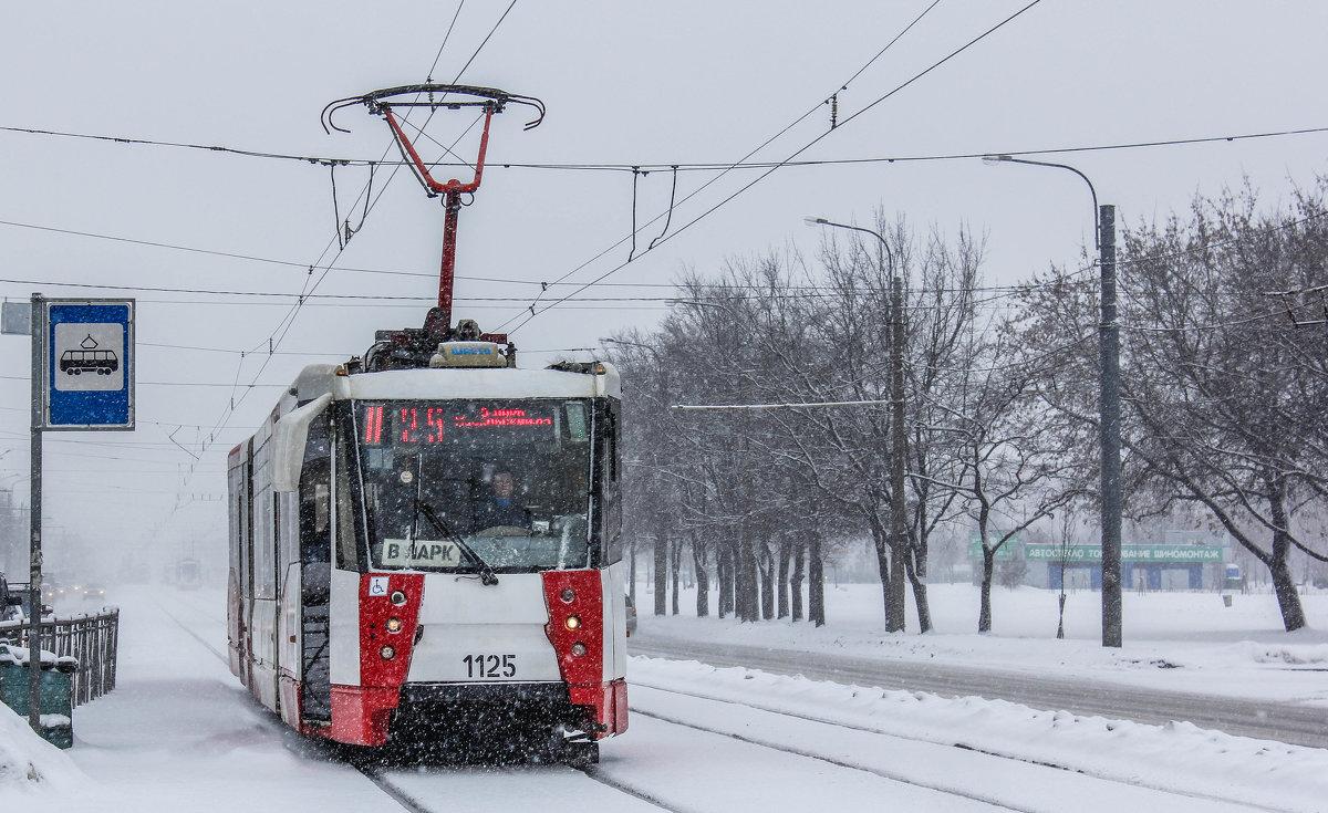 Зайчики - трамвайчики - Алёнка Шапран