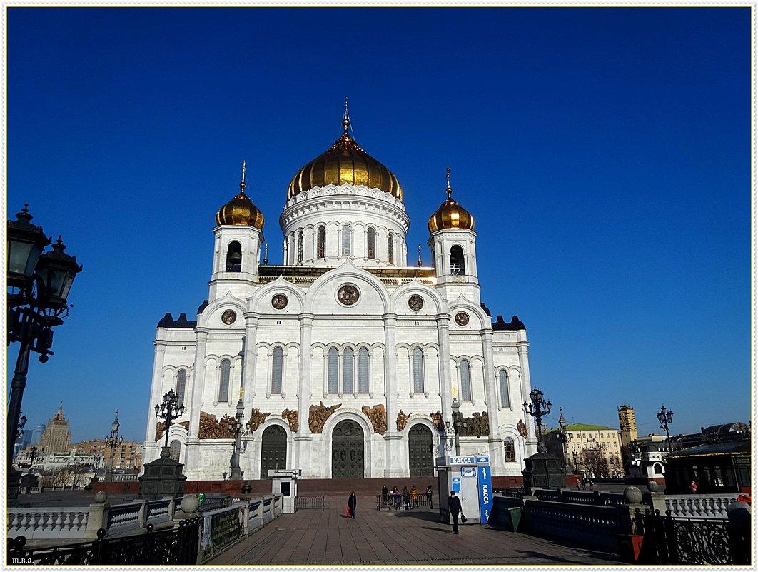 Храм Христа Спасителя - Вера