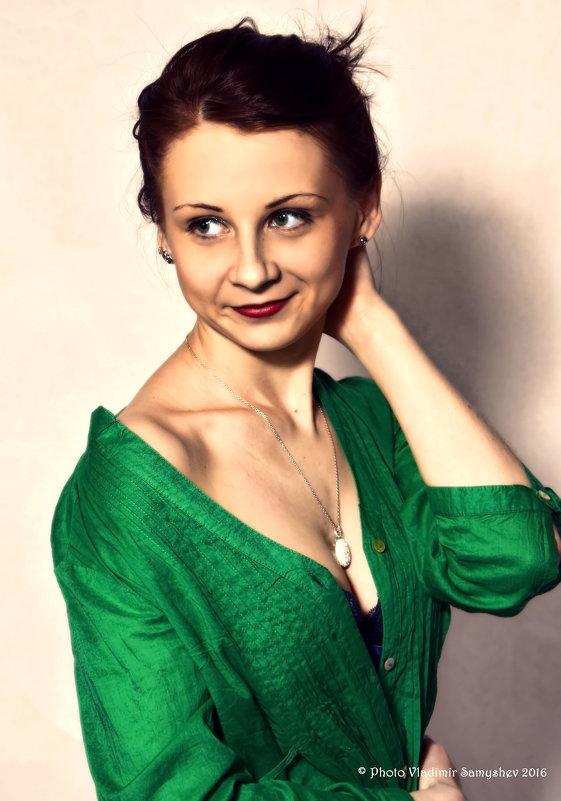 Лиза - Владимир Самышев