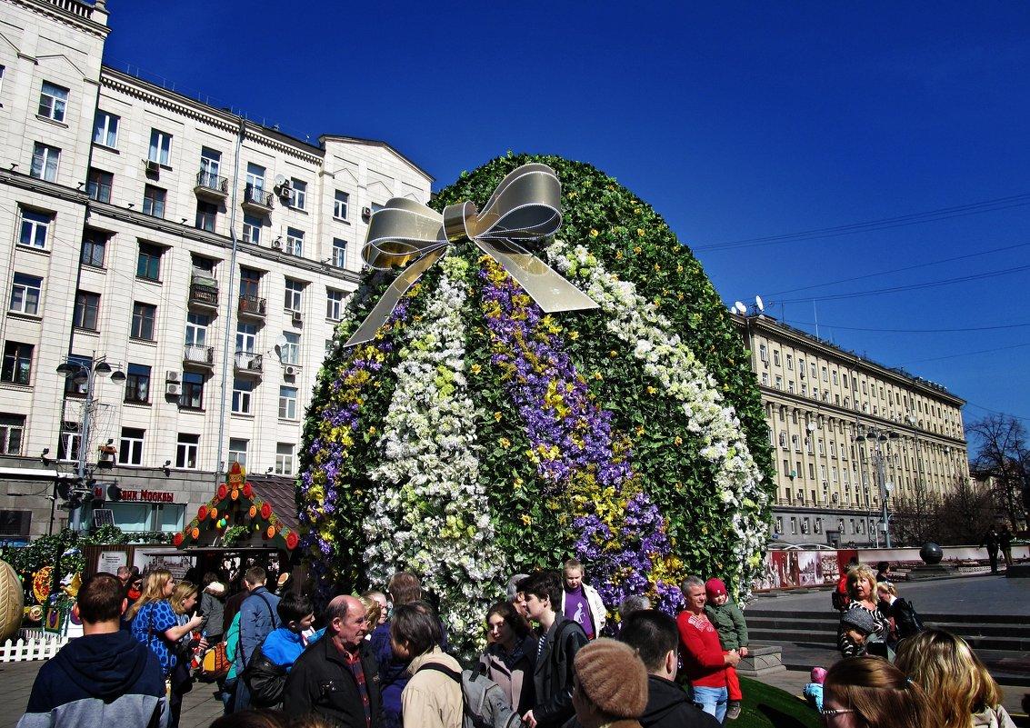 Московская весна - Ирина Князева