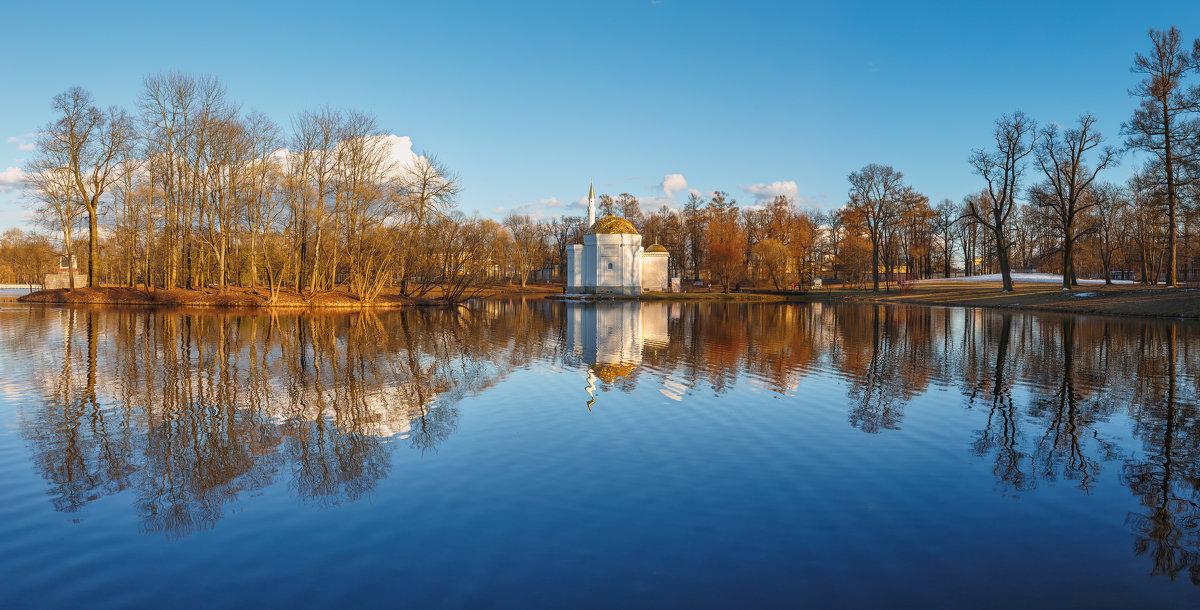 Екатерининский Парк весна - Александр Кислицын