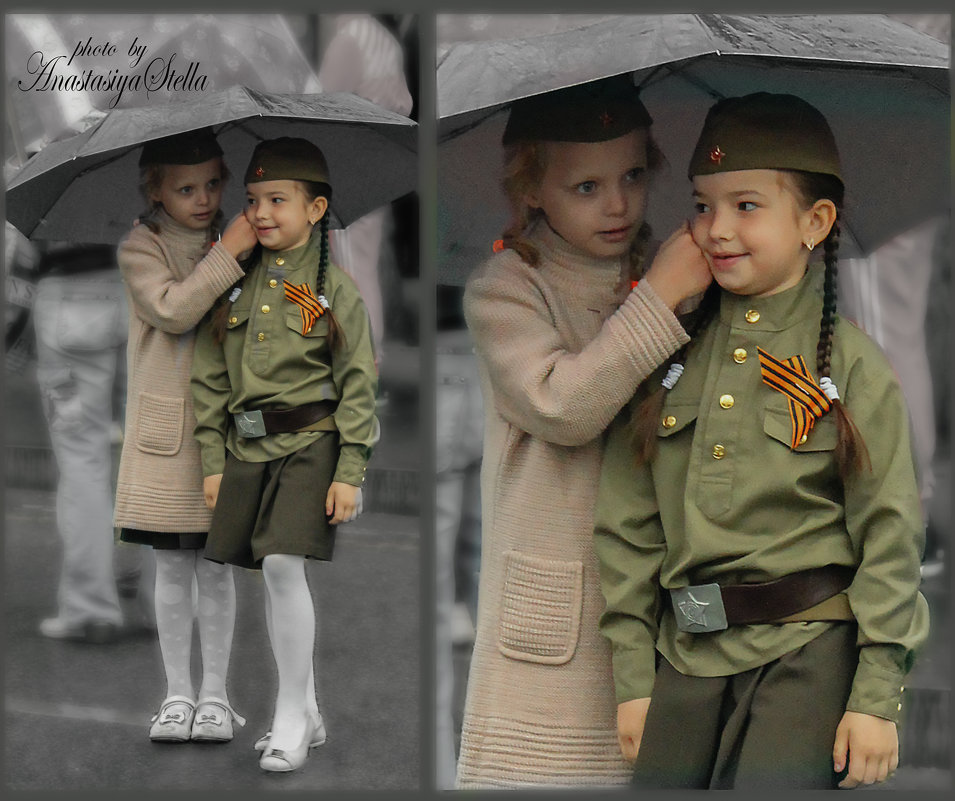 Девчушки - Anastasia Stella