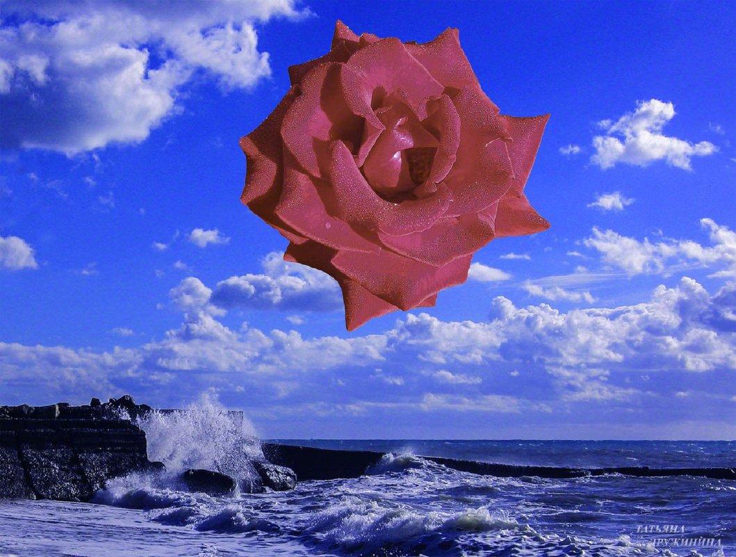 Meditative Rose (По мотивам С. Дали) - Татьяна Дружинина