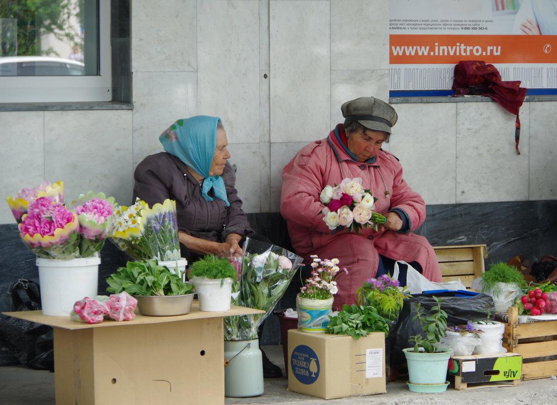 Локальные базары - Нина