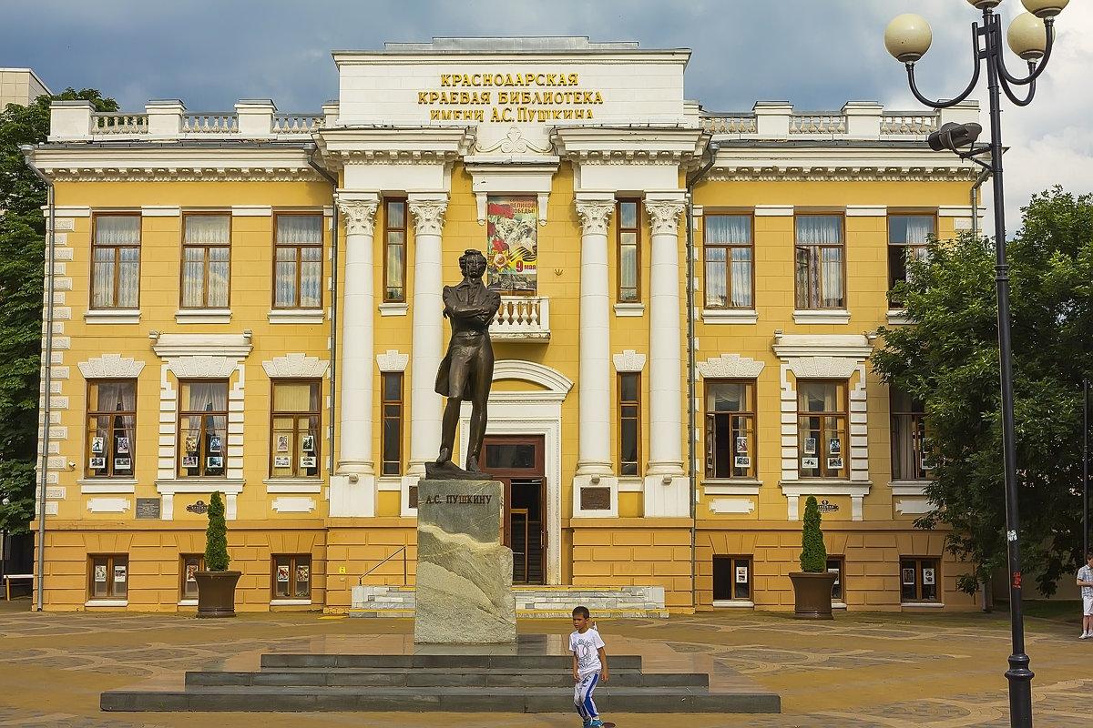 Мой город - Владимир Д