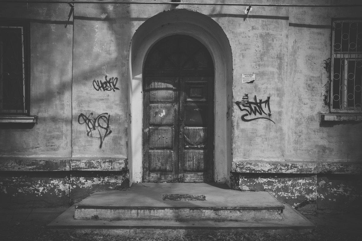 Старость города юности - Валерия (ЛеКи) Архангельская