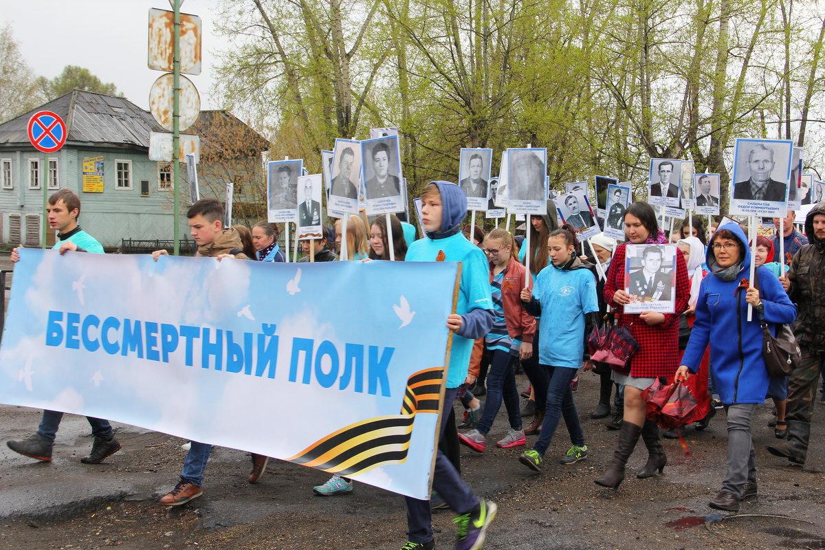 9 мая 2016 года... - Александр Широнин