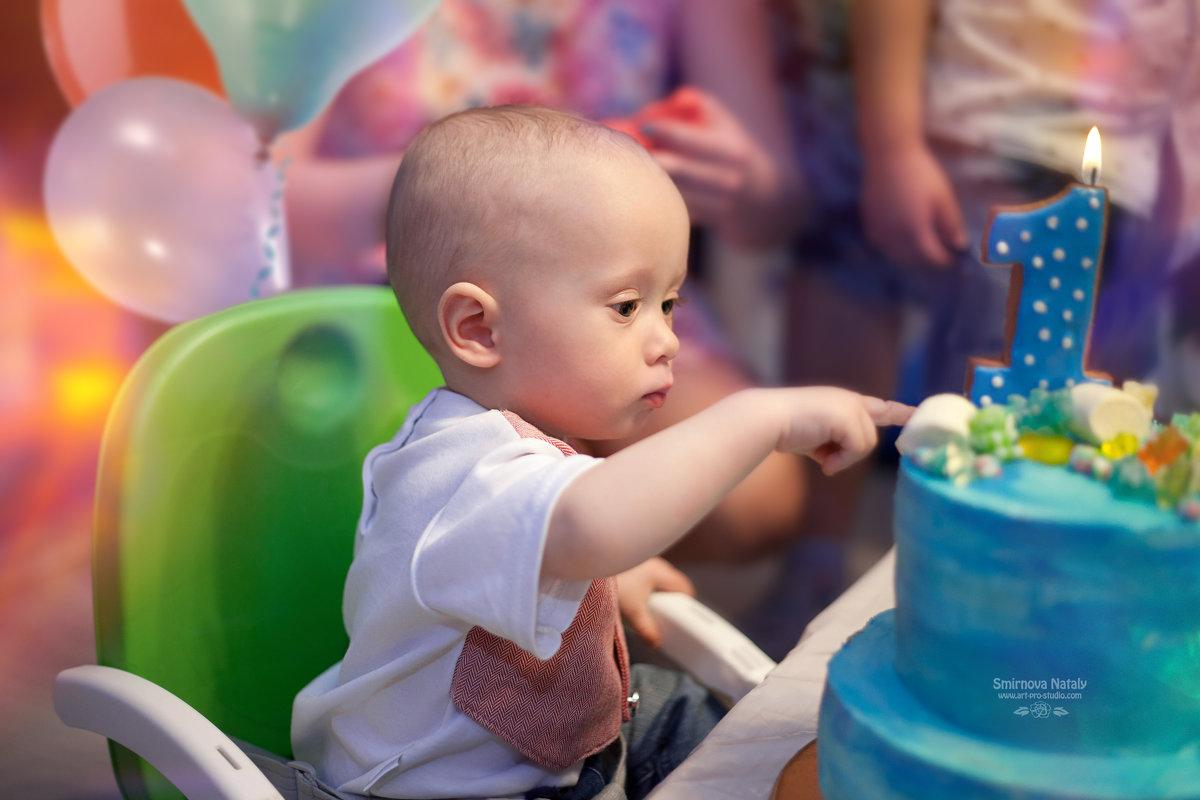 Видео дня рождения ребенка которому годик