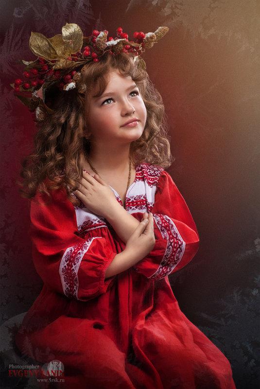 Ангел во плоти - Евгений Ланин