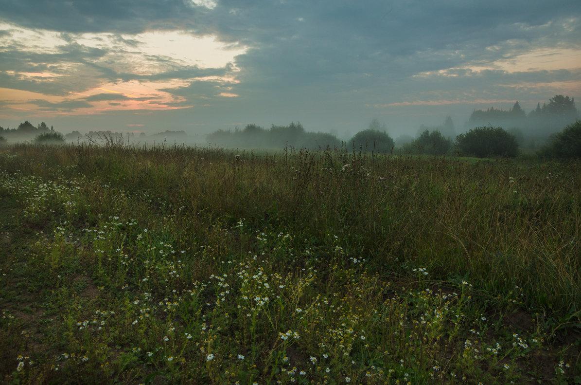 Конец июля - Валентин Котляров