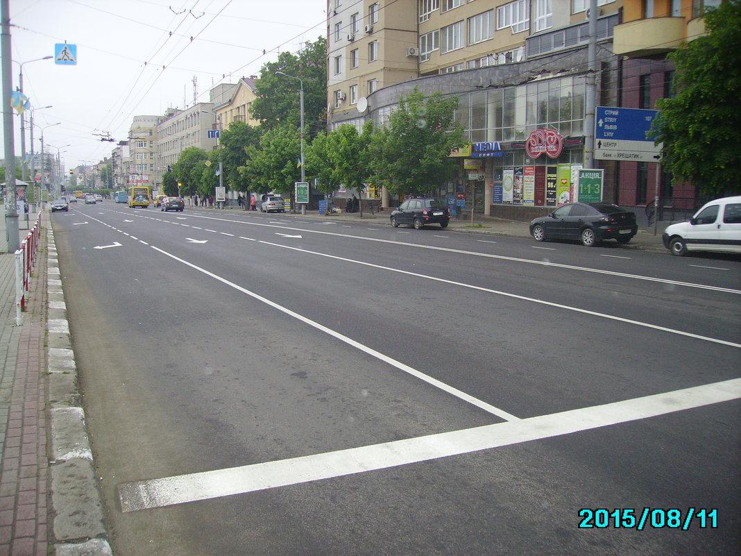 Автодорога  в  Ивано - Франковске - Андрей  Васильевич Коляскин