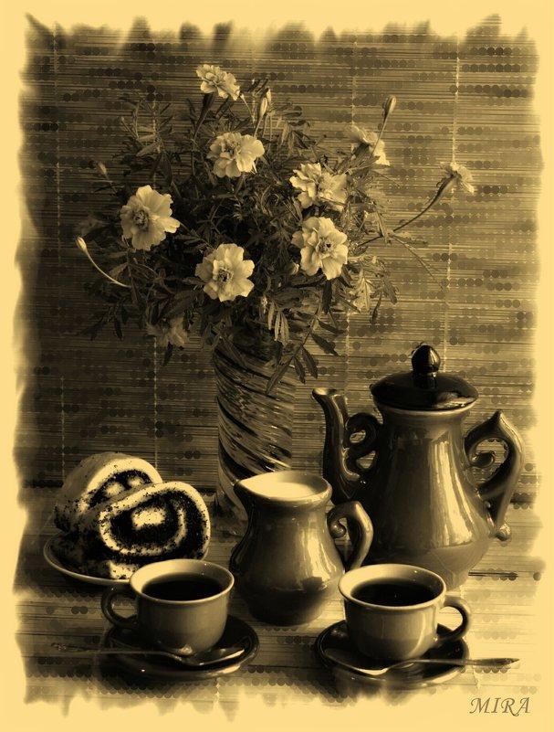 Всем доброго вечера и хорошего настроения! Приглашаю на чай с молоком...) - *MIRA* **