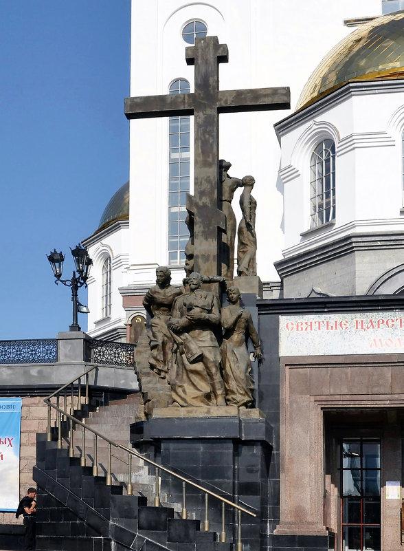 Памятник царской семье(фрагмент Храма-на-крови) - Евгений Дубинский
