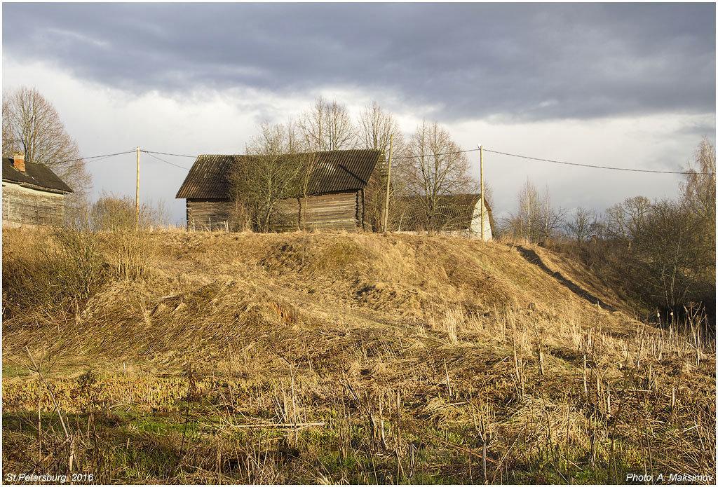 Весна. Утро в деревне - Александр Максимов