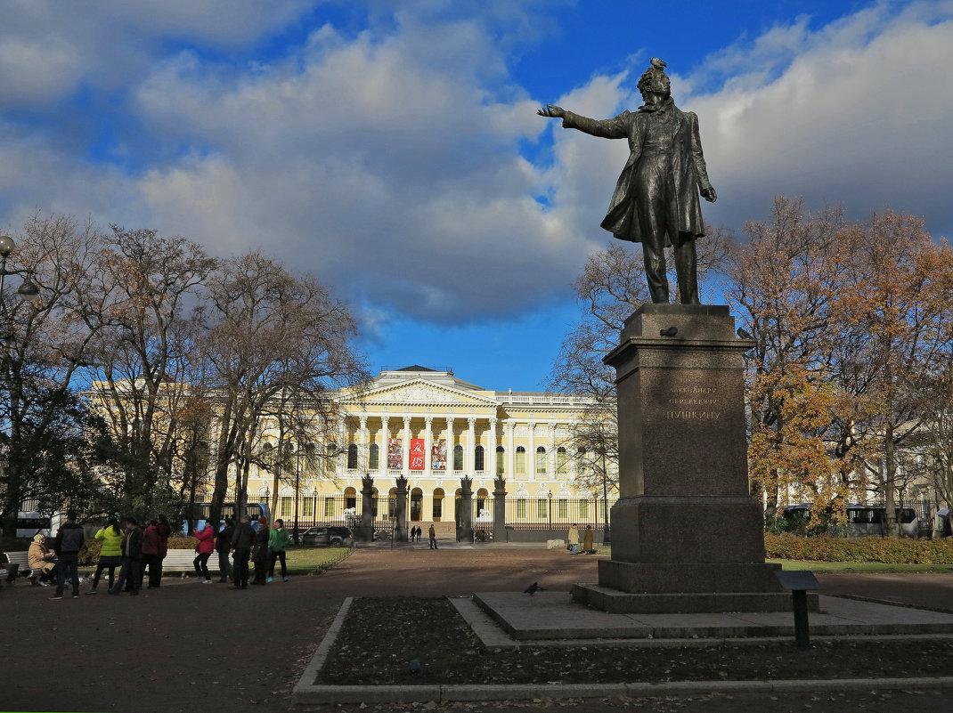 Площадь искусств в Питере - Наталья