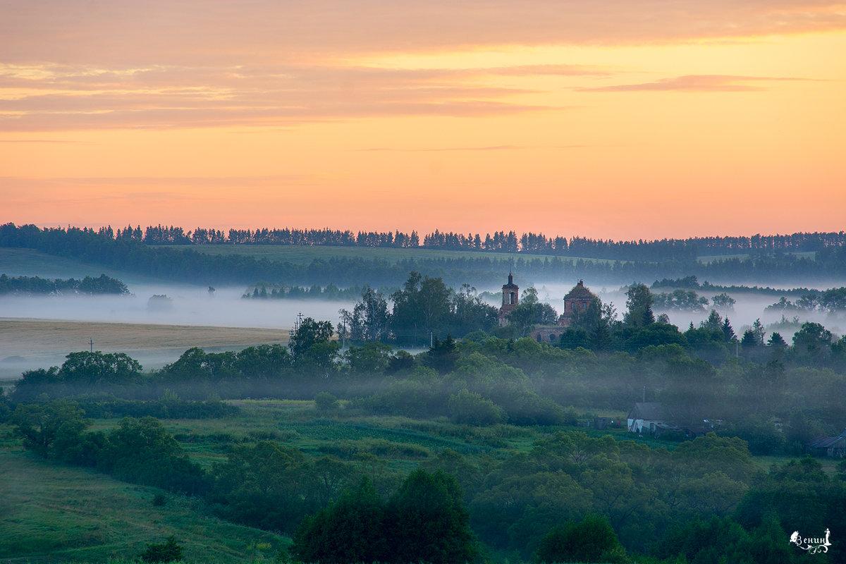 Утренний туман - Виктор Зенин