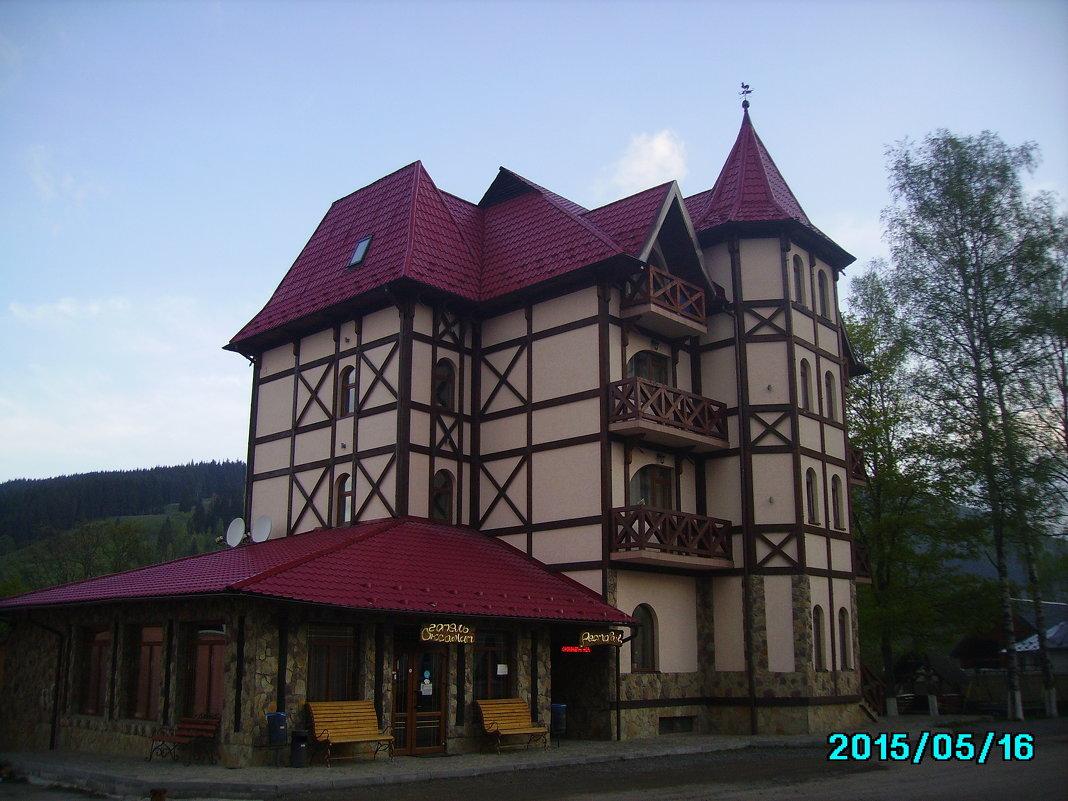 Гостинично - ресторанный  комплекс  в  Ворохте - Андрей  Васильевич Коляскин