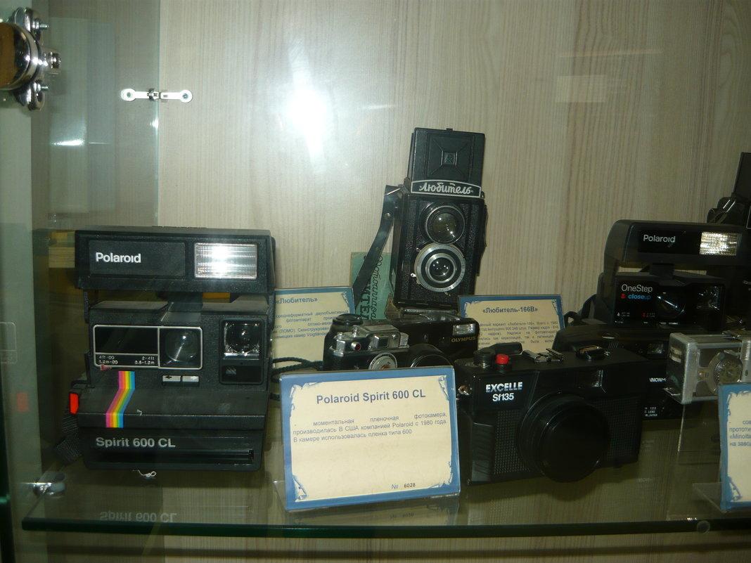 Музей истории техники - Надежда