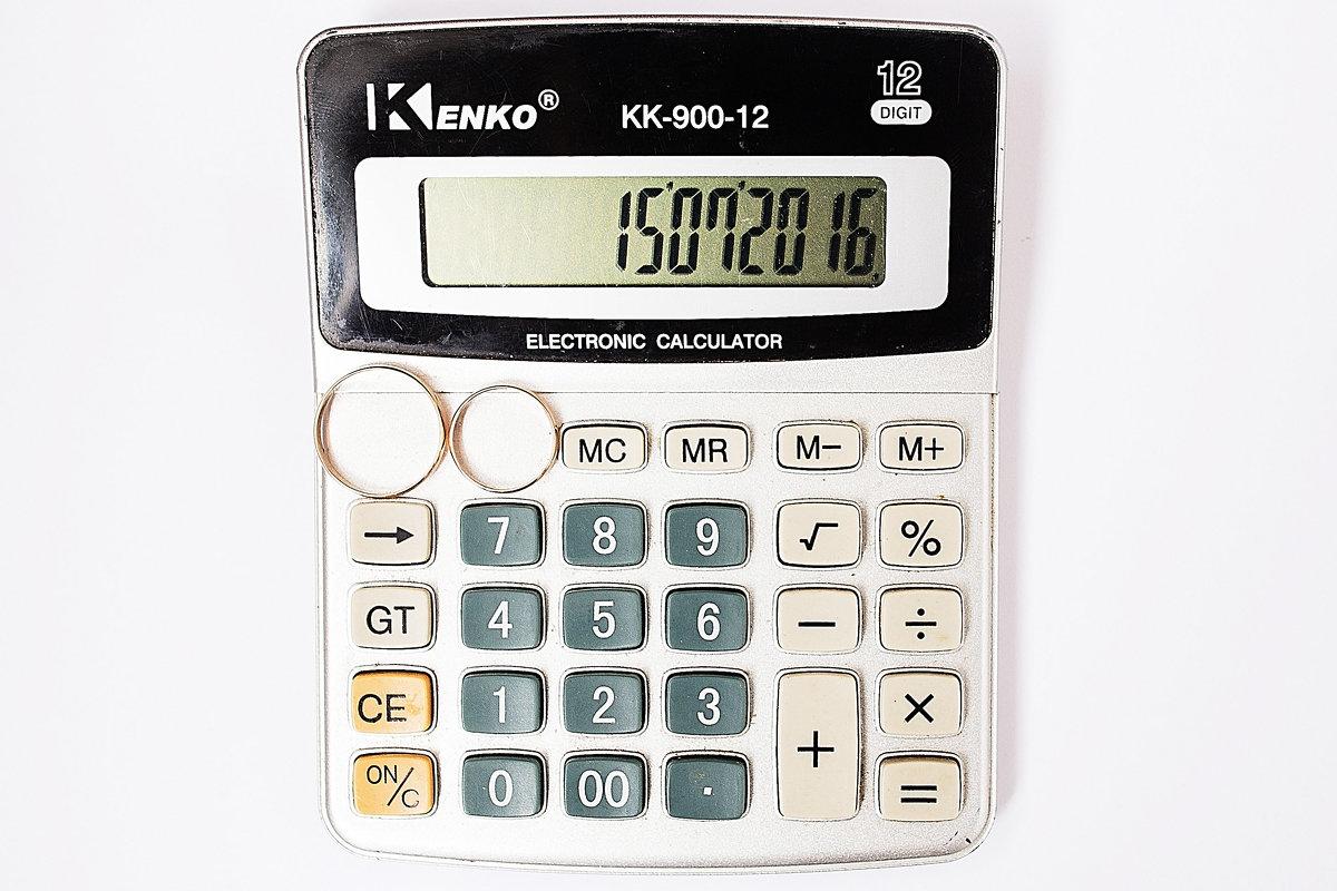 калькулятор - Павел Сазонов