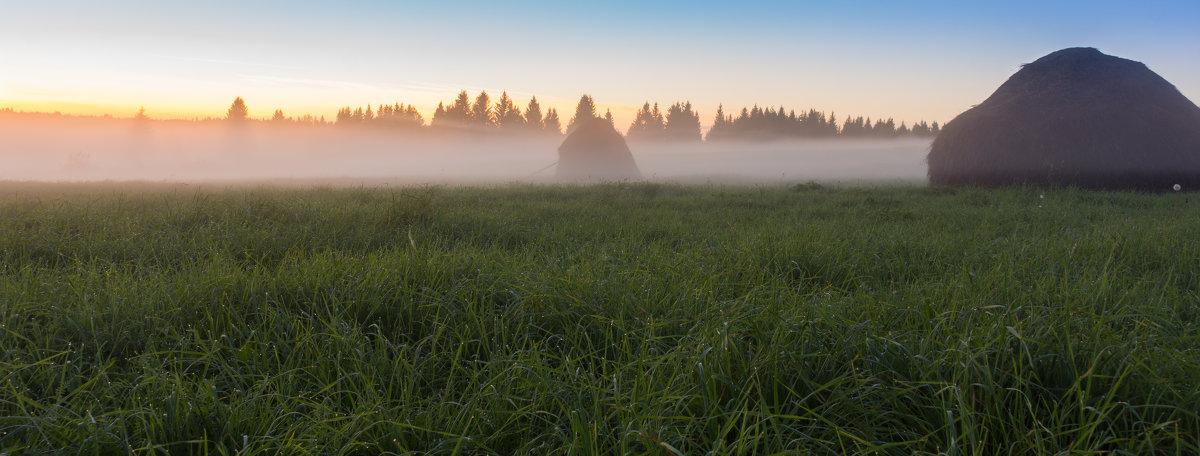 Туман - Сергей Григорьев