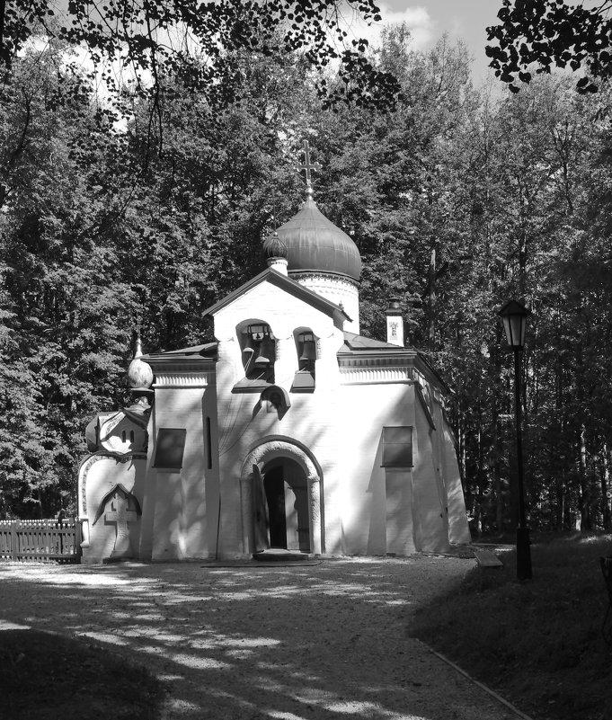 Церковь Спаса Нерукотворного. - Ирина Нафаня