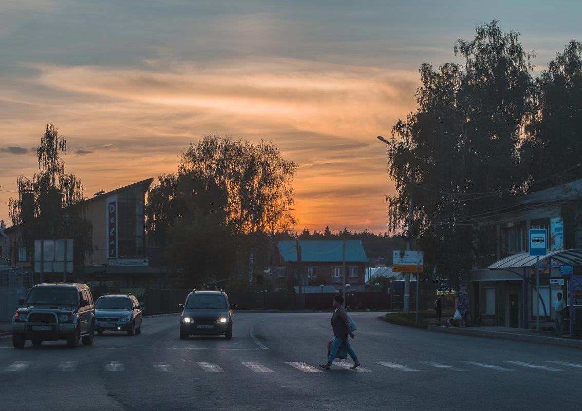 Вечерняя заря.  Ижевск – город в котором я живу! - Владимир Максимов